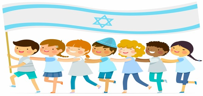 Israel Independence Day